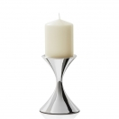 ARDEN PILLAR CANDLE HOLDER H 15 CM
